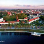 Vilnius 150